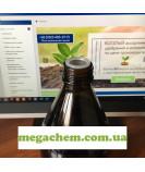 Хлоргексидин 20% 1 литр