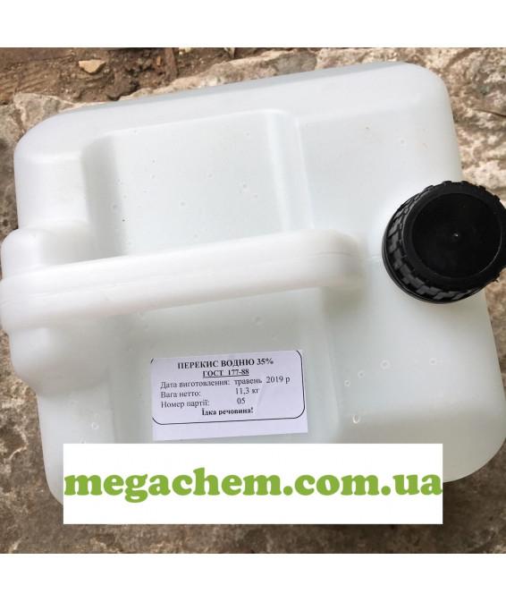 Перекись водорода 35% для бассейна канистра 11.3 кг (10 литров)
