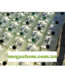 Азотная кислота 10 литров канистра 13.5 кг