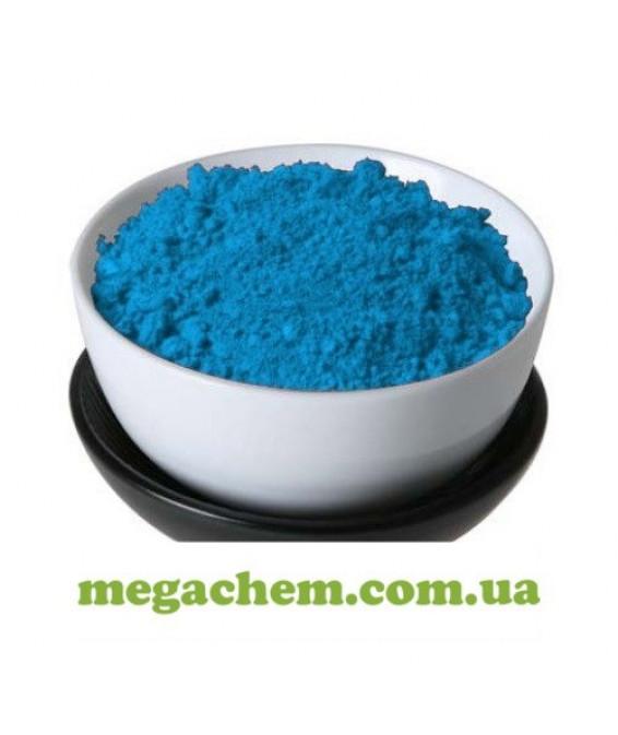Краситель пищевой синий блестящий (брилиантовосиний)