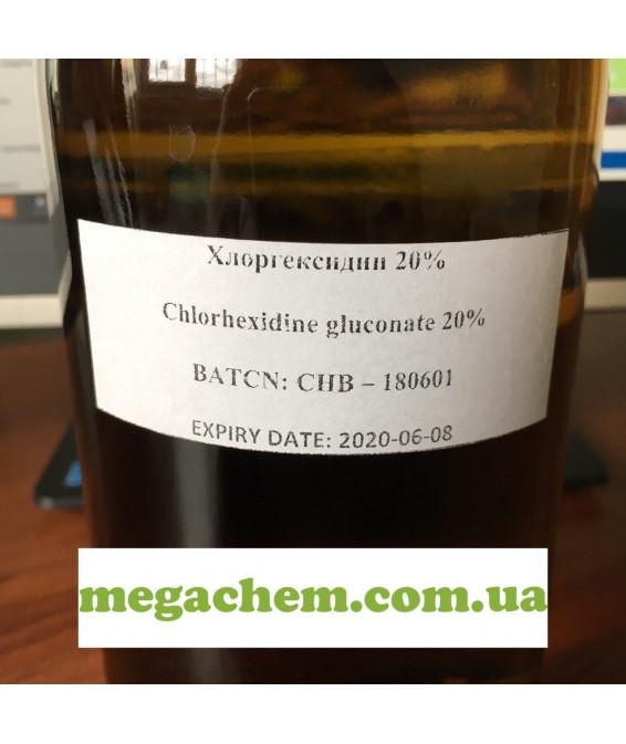 Хлоргексидин 20% упаковка 0,5 литра