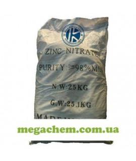 Цинк азотнокислый 6-водный